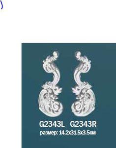 Орнамент G2343L