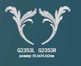Орнамент G2353L