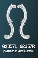 Орнамент G2357R