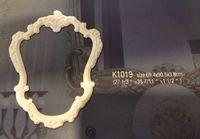Обрамление зеркала K1019