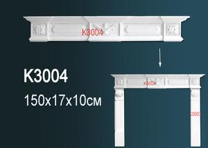 Элемент камина K3004
