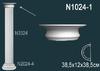 Полуколонна N3301