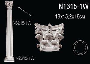 Колонна N3215-1W