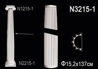 Полуколонна N3215-1