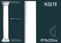 Полуколонна N3218