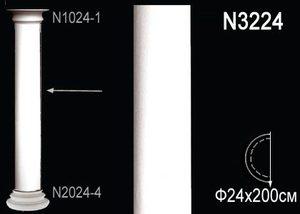 Полуколонна N3224