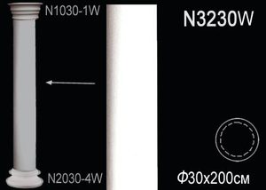 Колонна N3230W