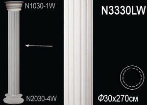 Колонна N3330LW
