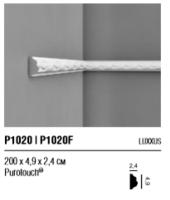 Молдинг P1020 | P1020F