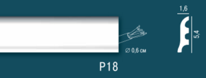 Плинтус Р18