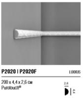 Молдинг P2020 | P2020F