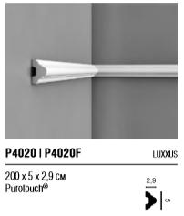 Молдинг P4020   P4020F