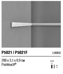 Молдинг P5021| P5021F