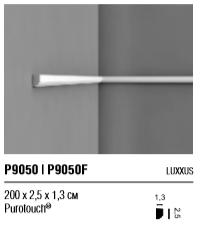 Молдинг P9050 | P9050F