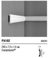 Молдинг PX102