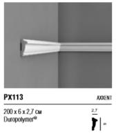 Молдинг PX113