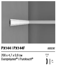 Молдинг PX144   PX144F