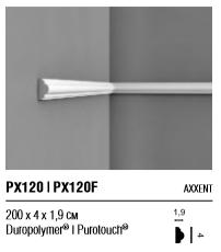 Молдинг PX120 | PX120F