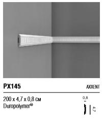 Молдинг PX145