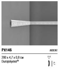 Молдинг PX146