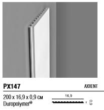 Молдинг PX147