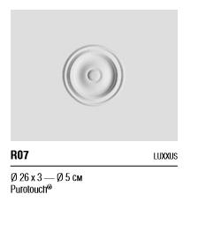 Розетка R07