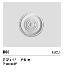 Розетка R08