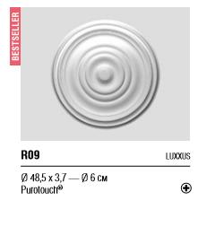 Розетка R09