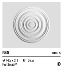 Розетка R40