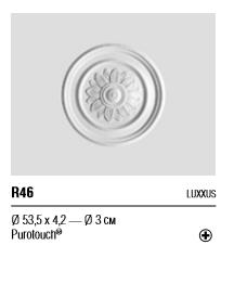Розетка R46