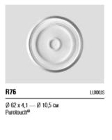 Розетка R76